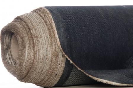 Jeans Stoff 560g/m2